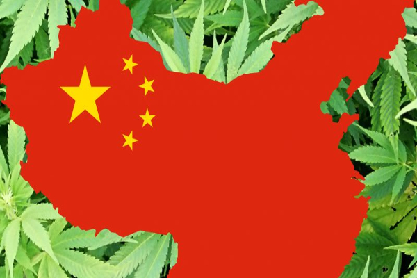 china cannabis flag